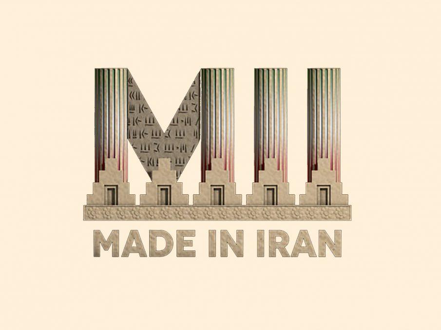 ایران ساخت همچون کافه بازار